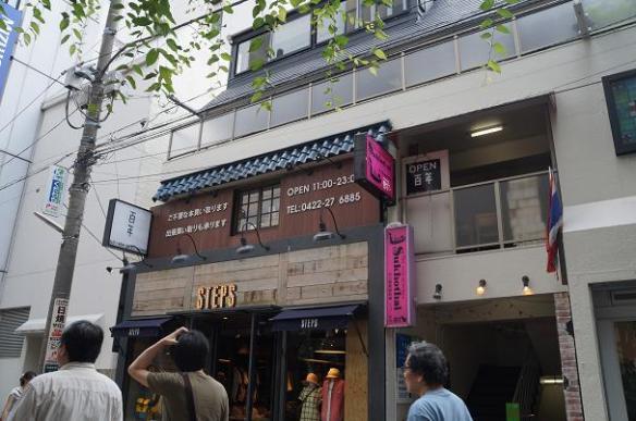 【東京 Day4】吉祥寺-百年書店